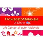 Malaysiaflower20